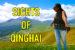 qinghai mountains